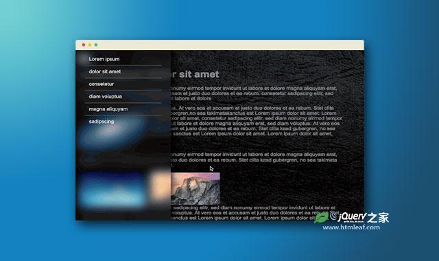 jquery基于图片的元素背景模糊特效插件图片