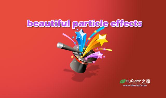 可为HTML元素添加精美粒子动画效果的jQuery插件