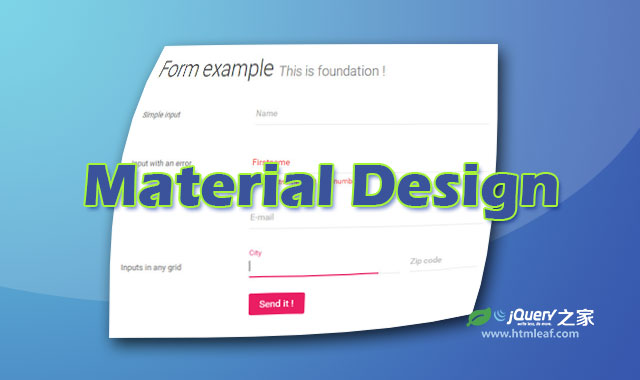 material design风格提交表单UI设计