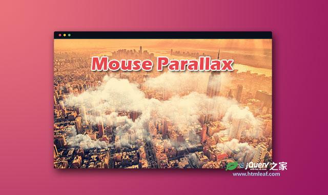 基于TweenMax的鼠标互动背景视觉差特效