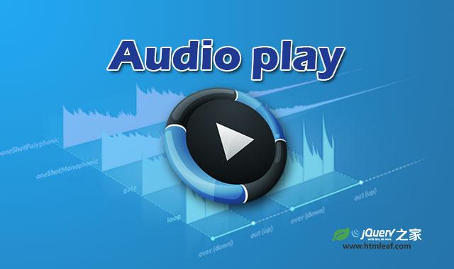 简单的HTML元素发音音频特效jQuery插件