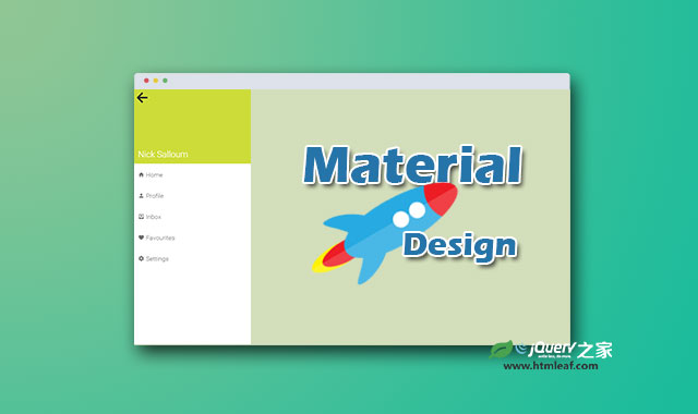 Material Design隐藏侧边栏网页布局模板