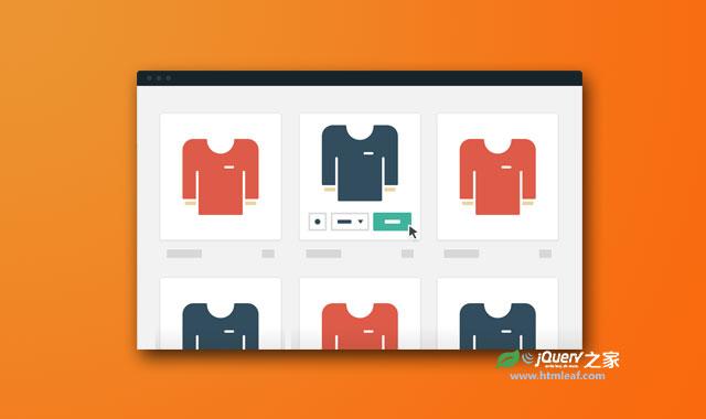 简单实用的商品购物和添加购物车界面设计