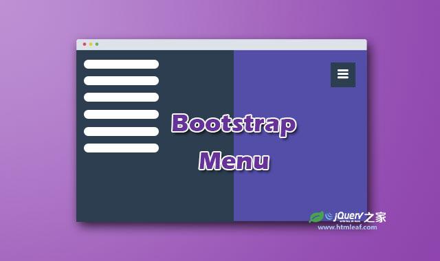 基于Bootstrap3的响应式Offcanvas菜单界面布局