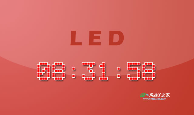 jQuery实用LED样式计时器|倒计数器插件