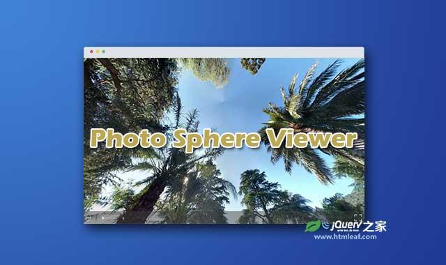 基于Three.js的360X180度全景图预览插件