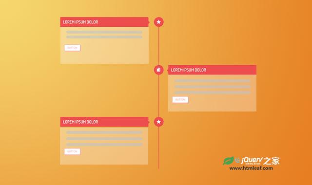 纯CSS3响应式扁平风格垂直时间轴UI设计