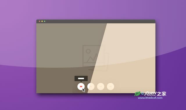 基于SVG图形变换的全屏幻灯片特效