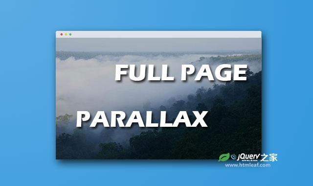 带视觉差效果的垂直全屏整页滚动特效
