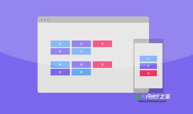 一组纯CSS3带SVG图标的扁平风格按钮设计