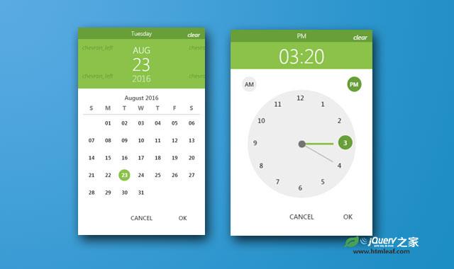 Bootstrap谷歌Material Design风格日期时间选择器