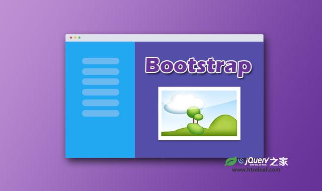 基于Bootstrap网格系统的可折叠侧边栏特效