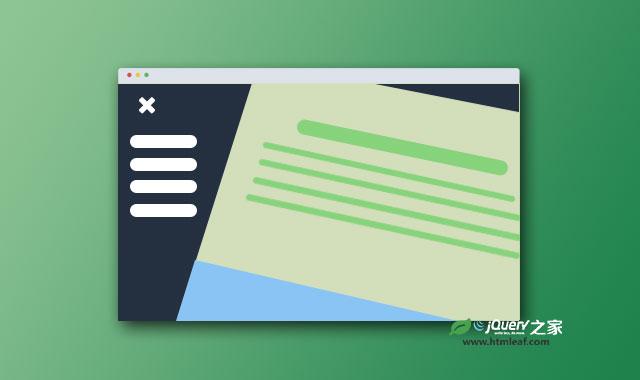 倾斜页面打开侧边栏菜单UI界面设计