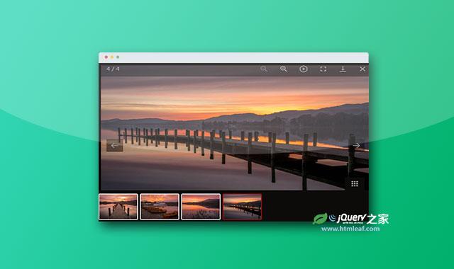 jQuery轻量级响应式LightBox图片画廊插件