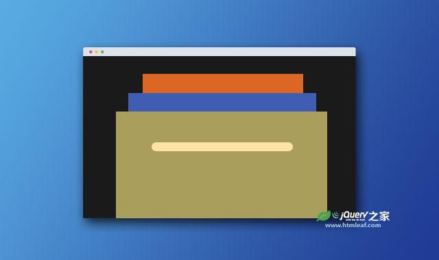 jQuery和CSS3堆叠式Tab选项卡界面设计