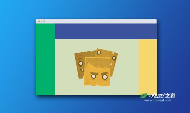 纯javascript轻量级可嵌套的隐藏侧边栏插件