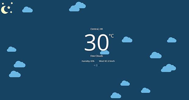 香港天气情况截图