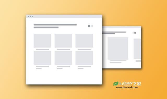 页面网格布局和幻灯片布局切换UI界面设计