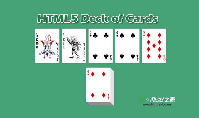 HTML5炫酷扑克牌卡片动画类库