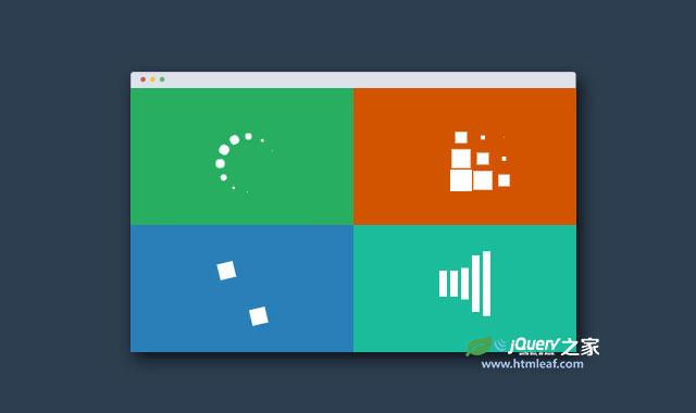 11种炫酷的纯CSS3 loading指示器动画特效