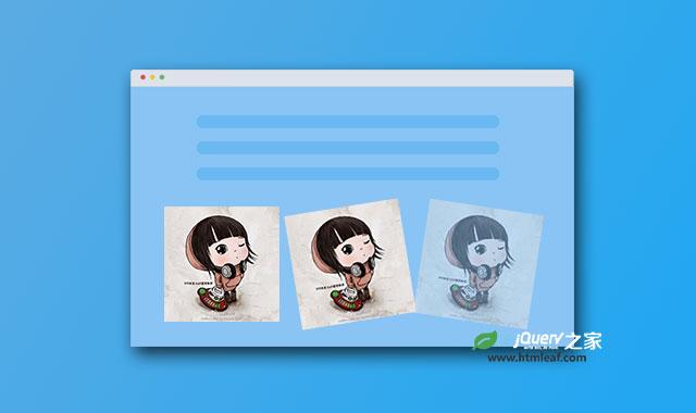 jQuery页面滚动元素进入视口发生动画特效插件