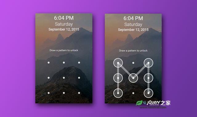 炫酷手机APP解锁动画和界面UI设计