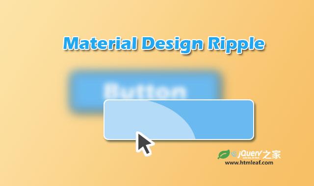 4种基于SVG的Material Design风格按钮点击波特效