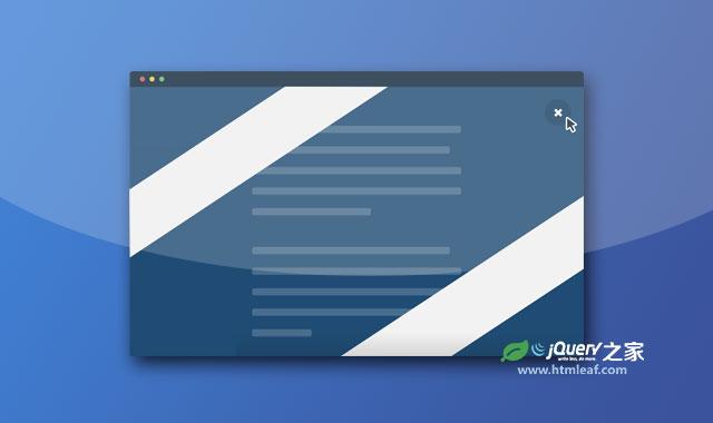 基于svg路径动画的全屏模态窗口特效