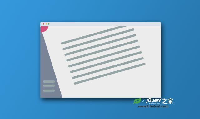 创意旋转式打开隐藏侧边栏UI界面设计