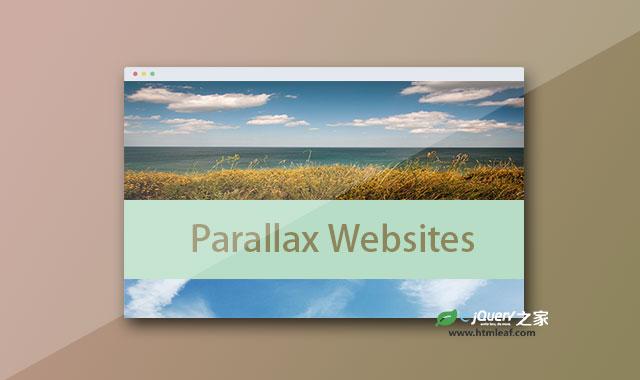 使用6种不同视觉差特效的HTML5页面设计效果