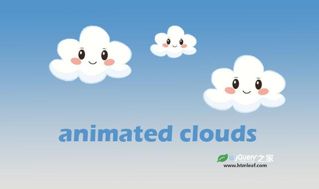 简单的纯CSS3白云飘动背景特效