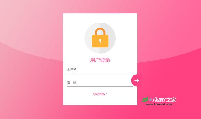 简洁的Material Design风格用户登录界面设计
