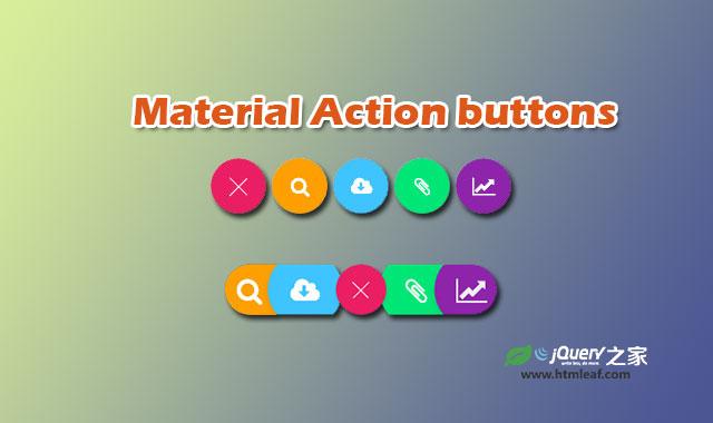 7种Material Design风格打开菜单按钮特效