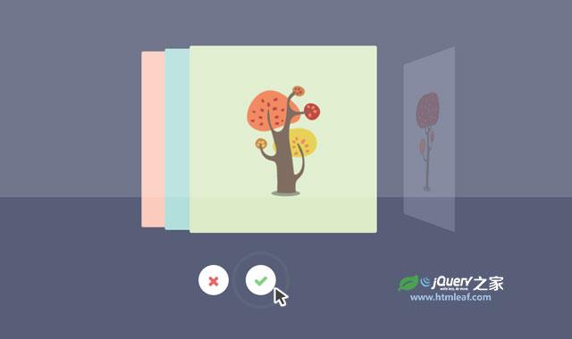 14种炫酷堆叠卡片切换动画特效