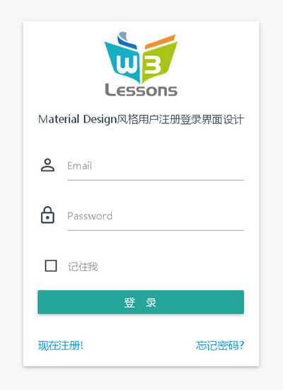 Material Design登录界面
