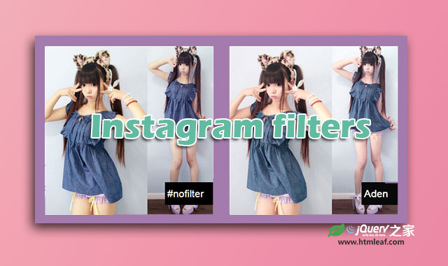 纯CSS实现类似Instagram应用的图片过滤特效