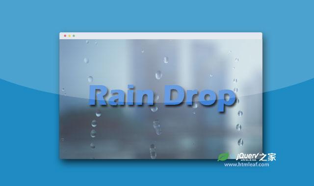 基于WebGL的超逼真雨点水滴打落屏幕特效