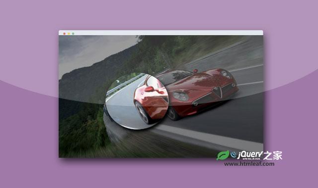 简单实用的jQuery图片放大镜插件