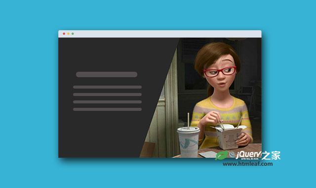 jQuery和CSS3单页倾斜分割布局幻灯片特效