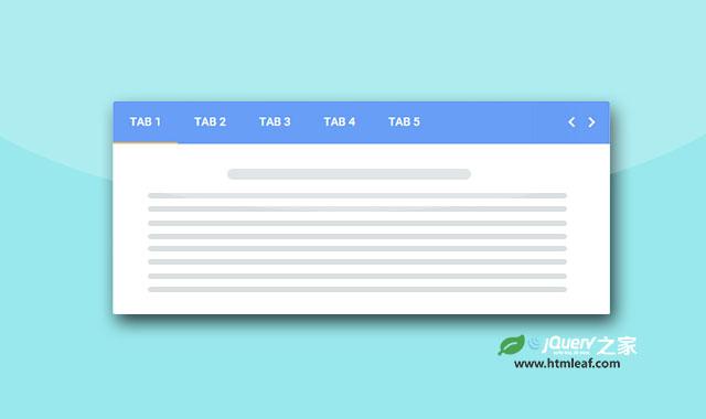 Material Design风格实用tabs选项卡