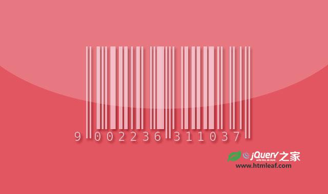 基于HTML5 Canvas的EAN13条形码生成插件_jQuery之家-自由分享jQuery