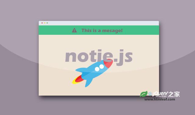 notie.js|简单的纯JavaScript消息提示插件