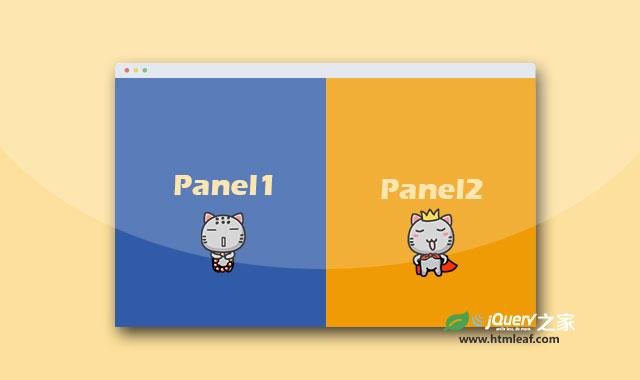 CSS3全屏双面板内容切换UI设计