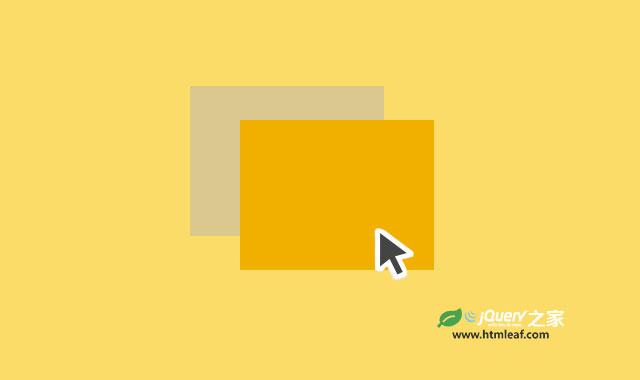 实现HTML5 SVG拖拽的JavaScript库插件