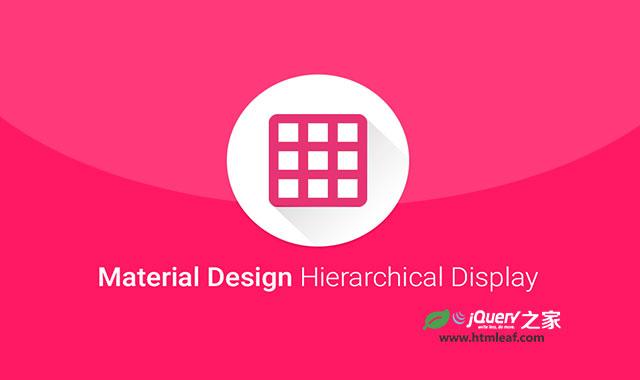 Material Design风格分层显示动画jQuery插件
