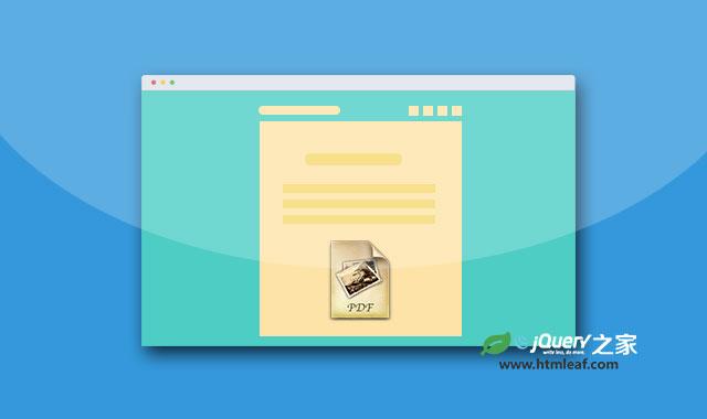 支持移动触摸的网页版pdf格式文件阅读器插件