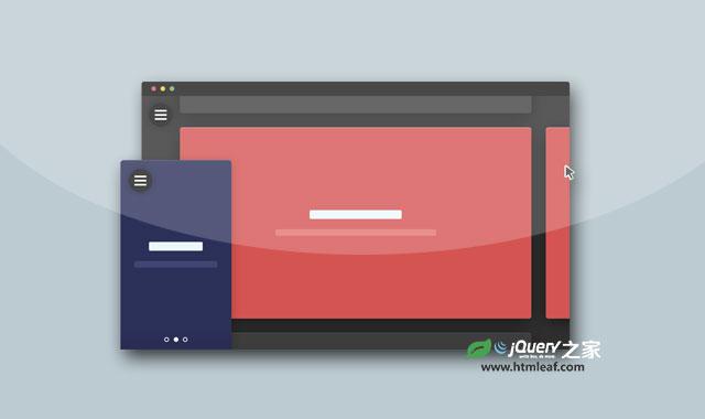 jQuery和CSS3类似PPT的演讲稿幻灯片插件