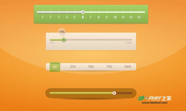 4种时尚精美的input元素滑块UI设计效果