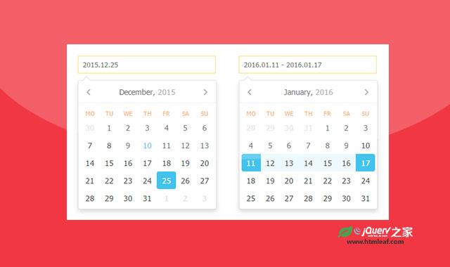 Air Datepicker|跨浏览器jQuery日期选择器插件