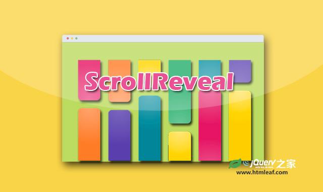 ScrollReveal-元素随页面滚动产生动画的js插件
